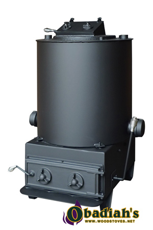 DS Stoves DS1530 Specialty Veal Coal Boiler